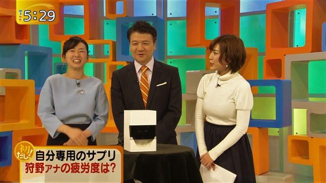 西野志海~テレ東に入社した爆乳スイカップアナ!胸の膨らみに驚愕!0009shikogin