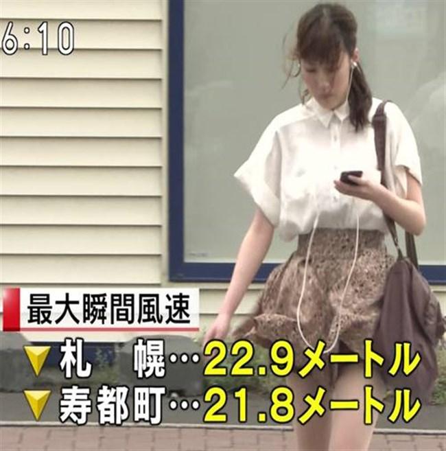 台風にスカートをガッツリめくられてるJKやOLwwwwwww0008shikogin