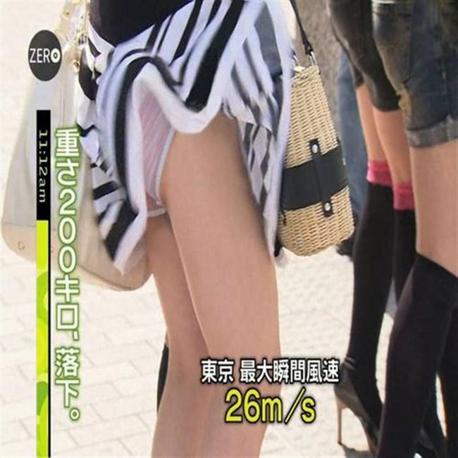 台風にスカートをガッツリめくられてるJKやOLwwwwwww0014shikogin