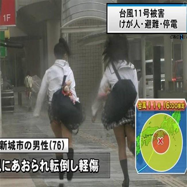 台風にスカートをガッツリめくられてるJKやOLwwwwwww0020shikogin