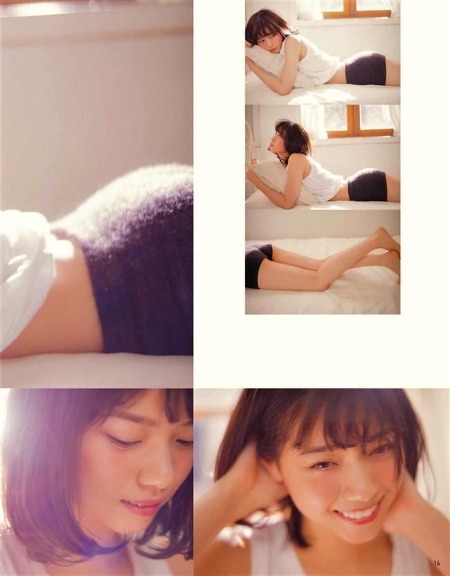 西野七瀬~ファッション雑誌ananでのグラビア入浴姿がエロくて立っちゃった!0006shikogin