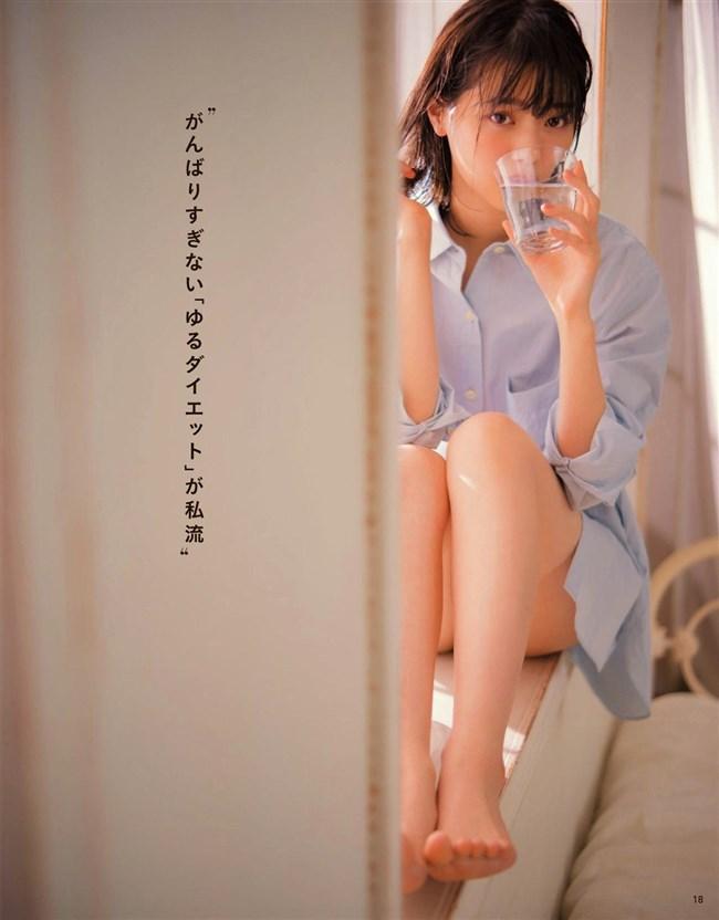 西野七瀬~ファッション雑誌ananでのグラビア入浴姿がエロくて立っちゃった!0007shikogin