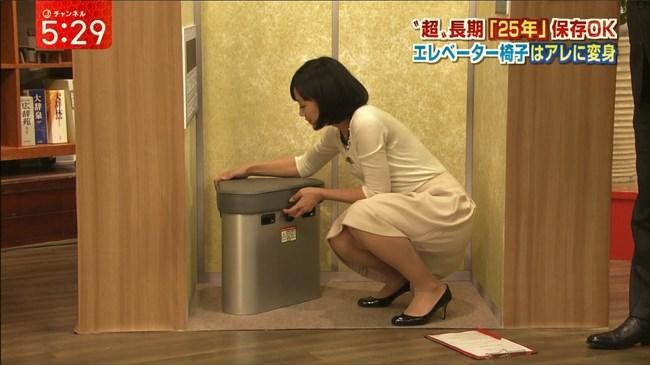 竹内由恵~ロンハーでのスカートの中が丸見え事件は女子アナ界の伝説!0007shikogin