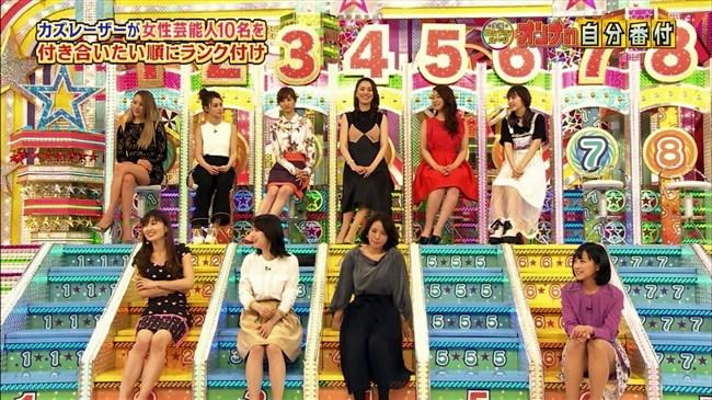 竹内由恵~ロンハーでのスカートの中が丸見え事件は女子アナ界の伝説!0014shikogin