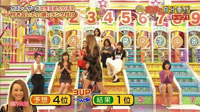 竹内由恵~ロンハーでのスカートの中が丸見え事件は女子アナ界の伝説!0015shikogin