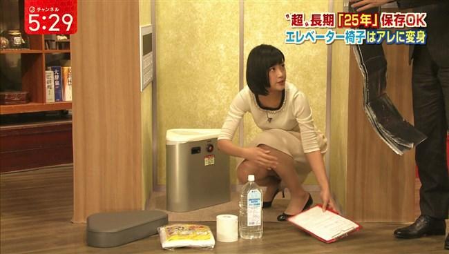 竹内由恵~ロンハーでのスカートの中が丸見え事件は女子アナ界の伝説!0006shikogin