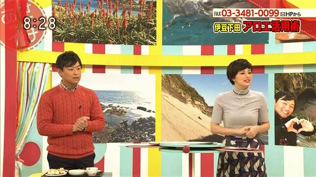 ホラン千秋~あさイチでのチチバンドに包まれた悩ましい胸の膨らみにドキッ!0004shikogin