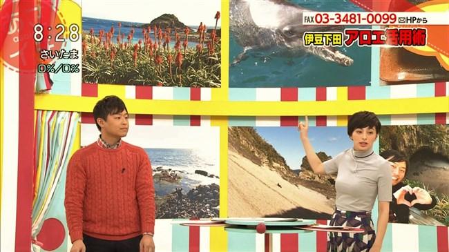 ホラン千秋~あさイチでのチチバンドに包まれた悩ましい胸の膨らみにドキッ!0005shikogin
