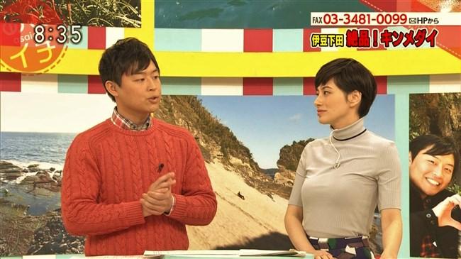 ホラン千秋~あさイチでのチチバンドに包まれた悩ましい胸の膨らみにドキッ!0006shikogin