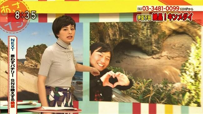 ホラン千秋~あさイチでのチチバンドに包まれた悩ましい胸の膨らみにドキッ!0007shikogin