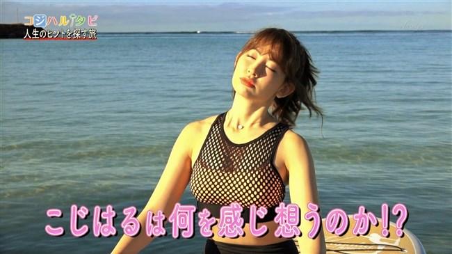 小嶋陽菜~旅番組でのエロい水着姿は胸パッドがハミ出ていて股間もスジが!0010shikogin
