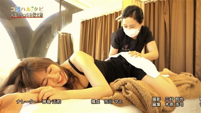 小嶋陽菜~旅番組でのエロい水着姿は胸パッドがハミ出ていて股間もスジが!0003shikogin