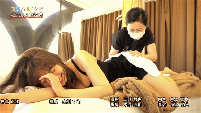 小嶋陽菜~旅番組でのエロい水着姿は胸パッドがハミ出ていて股間もスジが!0004shikogin