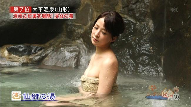 泥湯で泥まみれの女体がえちえち過ぎてwwww0004shikogin