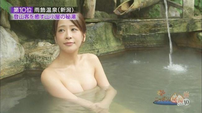 泥湯で泥まみれの女体がえちえち過ぎてwwww0008shikogin