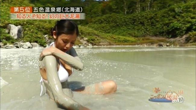 泥湯で泥まみれの女体がえちえち過ぎてwwww0011shikogin