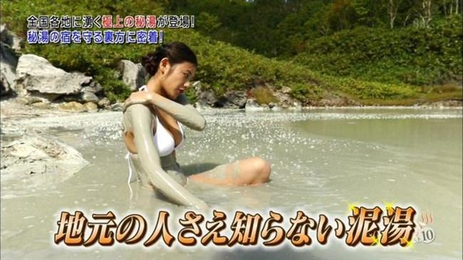 泥湯で泥まみれの女体がえちえち過ぎてwwww0017shikogin