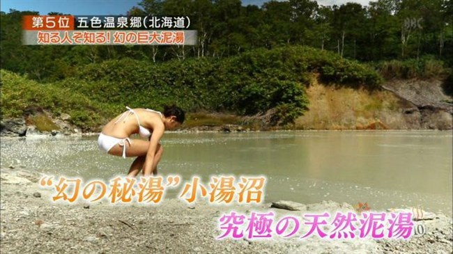 泥湯で泥まみれの女体がえちえち過ぎてwwww0019shikogin
