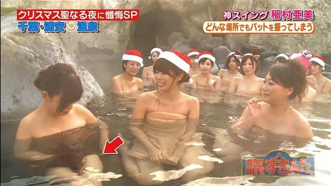 稲村亜美~旅ずきんちゃんクリスマス特番での温泉ロケでバスタオルから股間が見えた!?0002shikogin