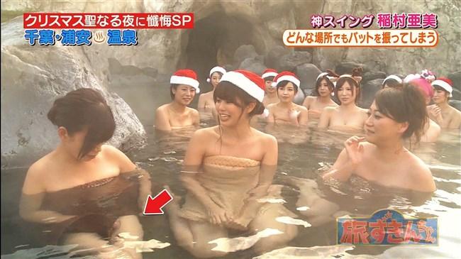 稲村亜美~旅ずきんちゃんクリスマス特番での温泉ロケでバスタオルから股間が見えた!?0004shikogin