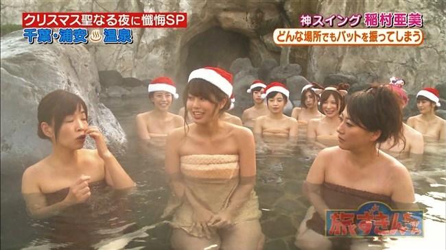 稲村亜美~旅ずきんちゃんクリスマス特番での温泉ロケでバスタオルから股間が見えた!?0005shikogin