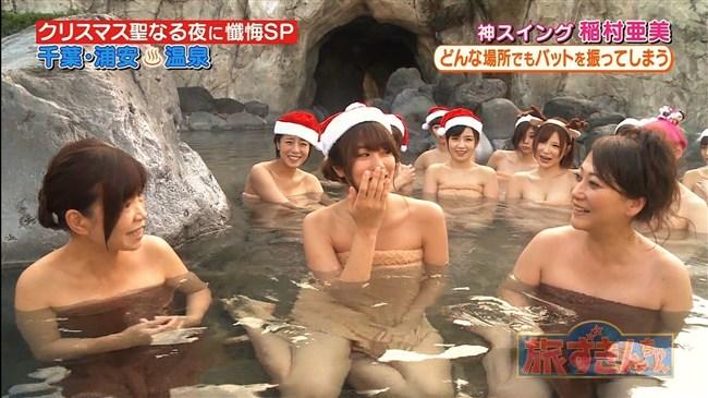 稲村亜美~旅ずきんちゃんクリスマス特番での温泉ロケでバスタオルから股間が見えた!?0007shikogin