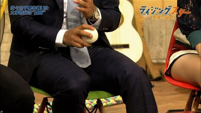 稲村亜美~旅ずきんちゃんクリスマス特番での温泉ロケでバスタオルから股間が見えた!?0010shikogin