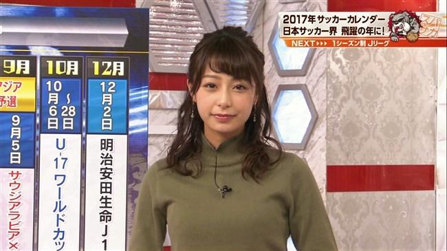 宇垣美里~スパサカでの可愛いショットと胸の膨らみ、あさチャンの透け衣装!0008shikogin