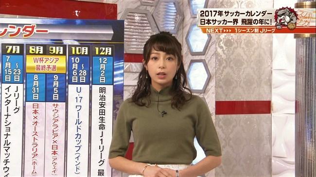 宇垣美里~スパサカでの可愛いショットと胸の膨らみ、あさチャンの透け衣装!0007shikogin