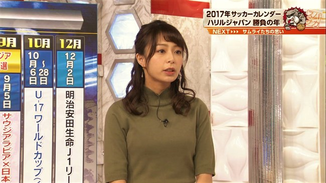 宇垣美里~スパサカでの可愛いショットと胸の膨らみ、あさチャンの透け衣装!0012shikogin