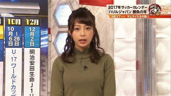 宇垣美里~スパサカでの可愛いショットと胸の膨らみ、あさチャンの透け衣装!0013shikogin