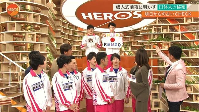 加藤綾子~スポーツLIFE HEROSで久々にピッタリ服で胸元が超エロかったぞ!0004shikogin
