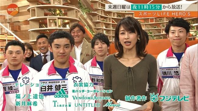 加藤綾子~スポーツLIFE HEROSで久々にピッタリ服で胸元が超エロかったぞ!0005shikogin