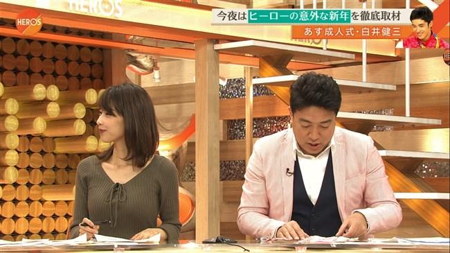 加藤綾子~スポーツLIFE HEROSで久々にピッタリ服で胸元が超エロかったぞ!0008shikogin