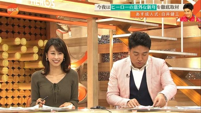 加藤綾子~スポーツLIFE HEROSで久々にピッタリ服で胸元が超エロかったぞ!0009shikogin