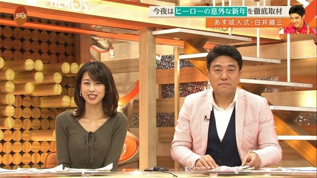 加藤綾子~スポーツLIFE HEROSで久々にピッタリ服で胸元が超エロかったぞ!0010shikogin
