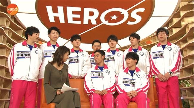 加藤綾子~スポーツLIFE HEROSで久々にピッタリ服で胸元が超エロかったぞ!0012shikogin