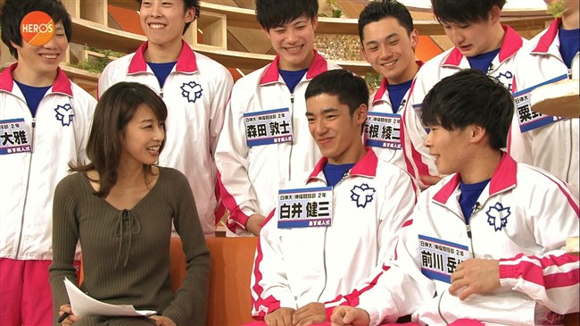 加藤綾子~スポーツLIFE HEROSで久々にピッタリ服で胸元が超エロかったぞ!0013shikogin