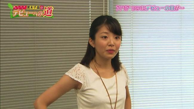 黒木千晶~読売テレビの新人女子アナが可愛くて隠れ巨乳で人気急上昇!アイドルみたい!0004shikogin