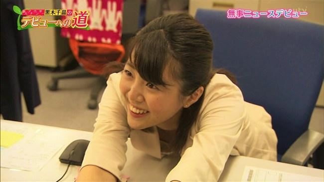 黒木千晶~読売テレビの新人女子アナが可愛くて隠れ巨乳で人気急上昇!アイドルみたい!0007shikogin