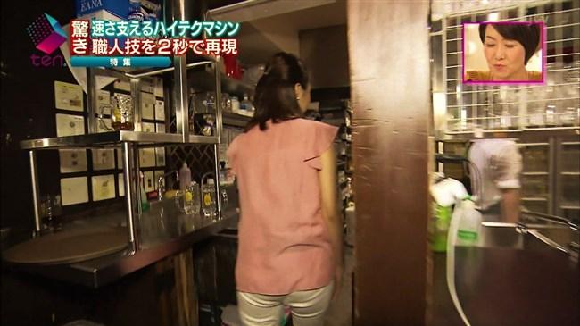 黒木千晶~読売テレビの新人女子アナが可愛くて隠れ巨乳で人気急上昇!アイドルみたい!0010shikogin