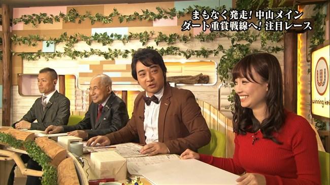 柴田阿弥~ウィニング競馬登場!胸の膨らみ強調はちゃんと受け継いだぞ!0007shikogin