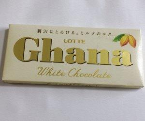 ガーナホワイト