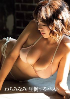 Minami Wachi swimsuit bikini gravure 90cm Hcup grader elegantly fascinated002