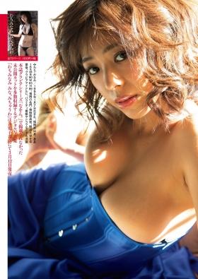 Minami Wachi swimsuit bikini gravure 90cm Hcup grader elegantly fascinated004