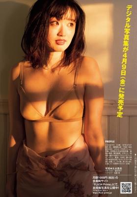 Ayano Kuroki swimsuit bikini gravure Lady exposes her limits 2021009