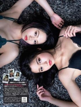 Noriko Nishiyama and Sonomi Nishiyama Super Sisters First Swimsuit Gravure 2021008