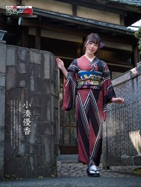 Yuka Kominato Swimsuit Bikini Gravure The most operated companion in Japan 2021002