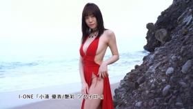 Yuka Kominato Swimsuit Bikini Gravure The most operated companion in Japan 2021036