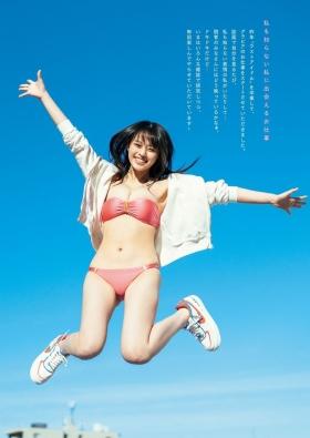 Reia Inoko swimsuit bikini gravure Delicious fruit is growing 2021004